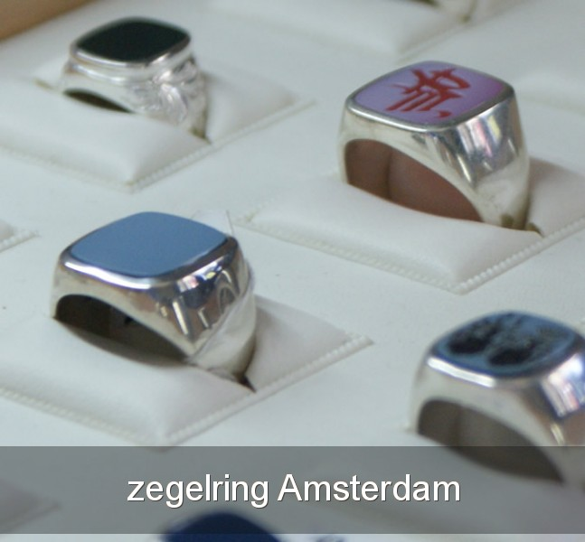 zegelring Amsterdam